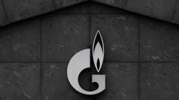 «Газпром» впервые начал поставлять вЕвропу «зеленый» газ