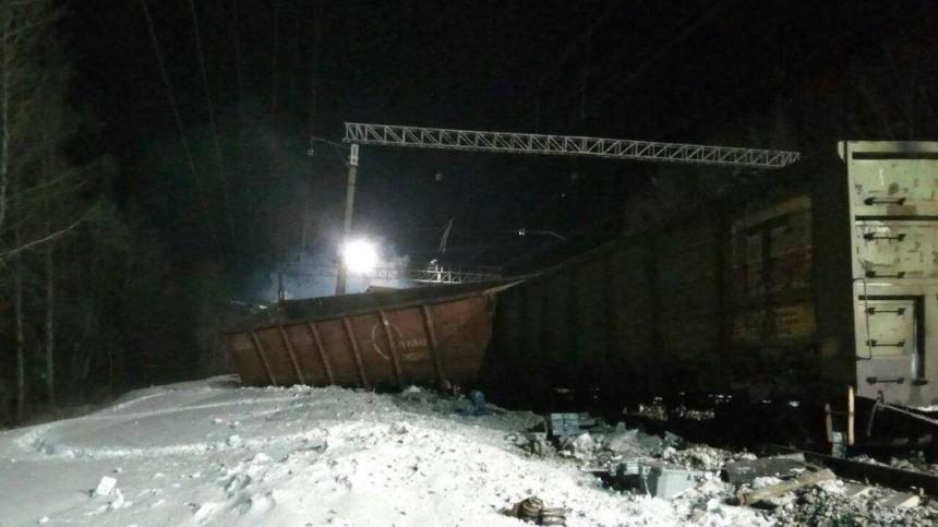 Более 20 вагонов суглем сошли срельсов вЗабайкалье