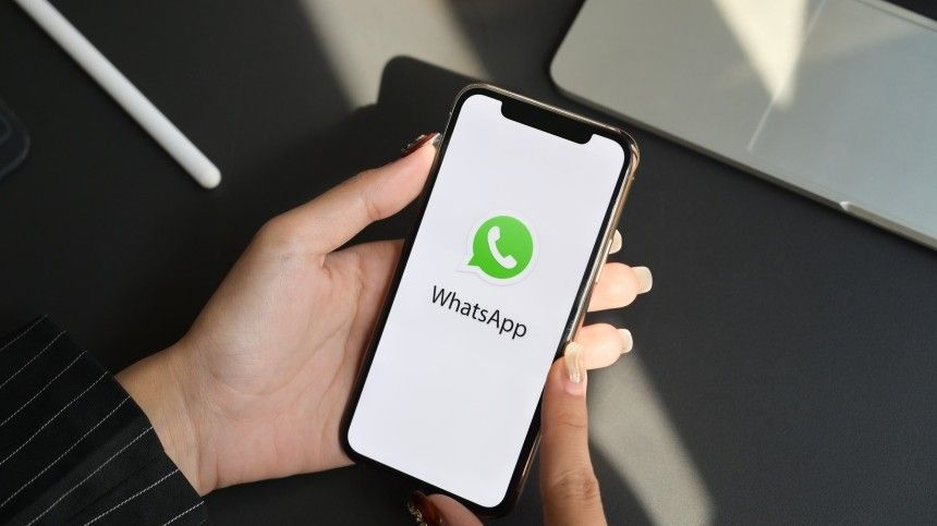 WhatsApp перестанет работать нанекоторых смартфонах