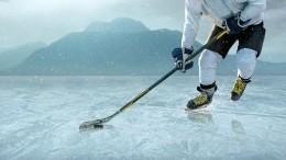Звезды мирового спорта сыграли вхоккей нальду озера Байкал