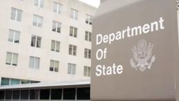 ВСША обвинили РФвраспространении дезинформации овакцинах отCOVID-19