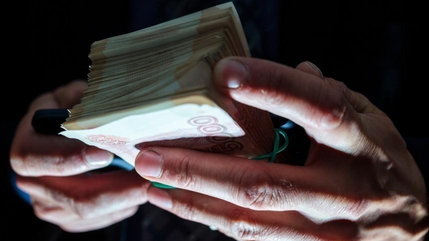 Генпрокуратура назвала лидирующие почислу взяток регионы