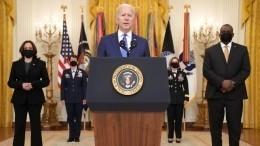 «Онмой… парень»— Байден напрочь забыл имя идолжность главы Пентагона