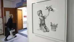 Уличный художник Бэнкси выставил напродажу написанную вчесть медиков картину