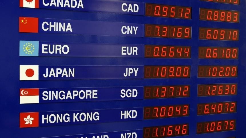 Курс евро опустился ниже 88 рублей впервые ссентября