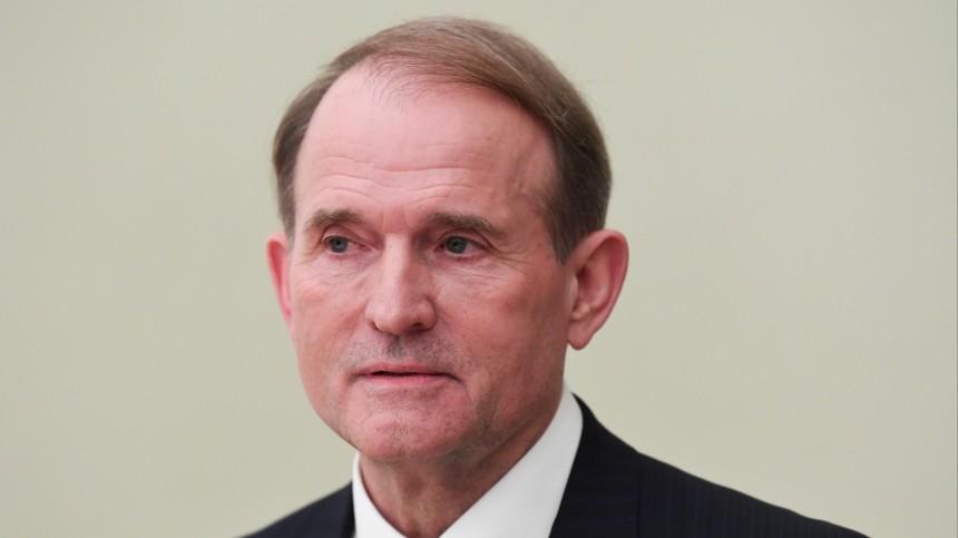 СБУ допросила Медведчука поделу огосизмене