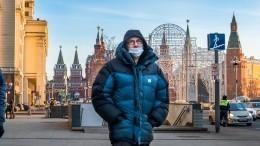 Масочный режим иограничения вМоскве могут сохраниться доконца весны