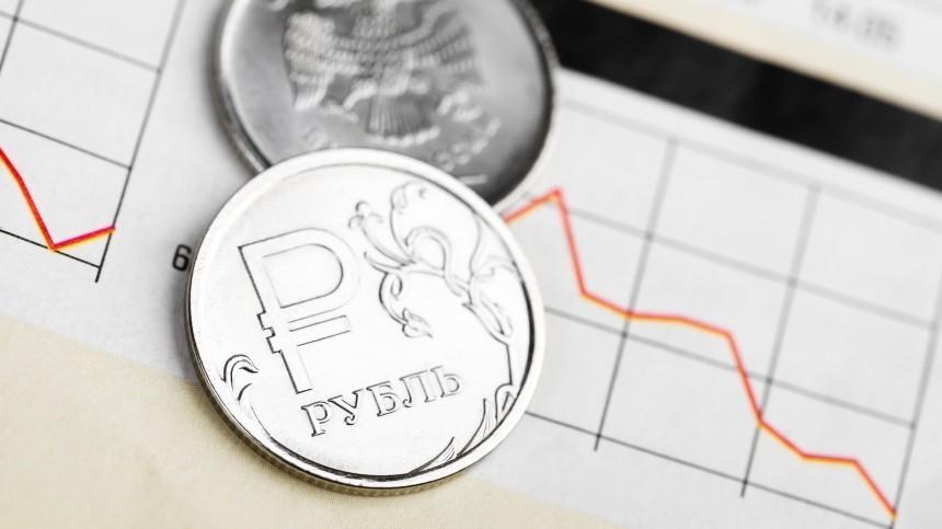 Рубль укрепит свои позиции нафоне падения евро идоллара— мнение экономиста