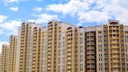 Трейд-ин нарынке недвижимости: как сэкономить напокупке квартиры?