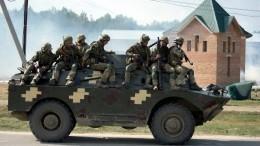 ВКиеве доработали план урегулирования конфликта вДонбассе