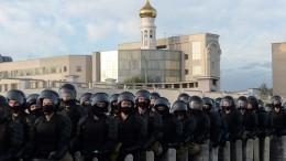 ВКГБ Белоруссии сообщили отрех сценариях протестов вконце марта