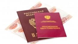 ВКремле ответили навопрос обиндексации пенсий работающим россиянам