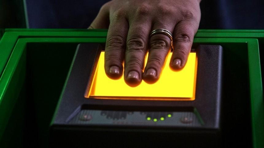 Россиянам без биометрии хотят отказывать внекоторых госуслугах