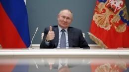 Путин иЭрдоган дали старт строительству третьего энергоблока АЭС «Аккую»
