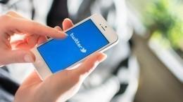 ВTwitter обеспокоены решением Роскомнадзора замедлить работу сервиса