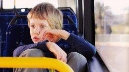 ВГосдуме предложили ввести штраф завысадку детей-безбилетников изтранспорта