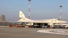 ВСаратовской области прошли «командирские полеты» дальней авиации ВКС РФ