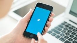 Захарова ответила наобеспокоенность Twitter ограничением работы вРоссии