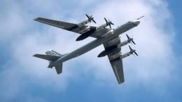 Истребители Японии сопроводили российские ракетоносцы Ту-95мс