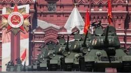 Какая военная техника примет участие вПараде Победы вМоскве?