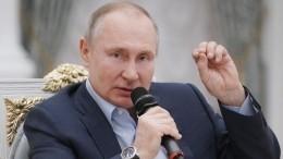 Путин назвал 2020-й самым плохим для экономики после Второй мировой войны