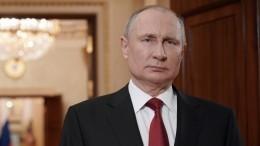 ВКремле оценили вероятность второго телефонного разговора Путина сБайденом
