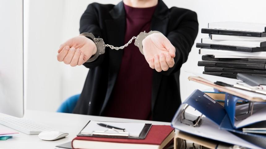 Сотруднице молдавского банка вынесли приговор завывод изРФ126 миллиардов