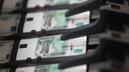 Банкнота в10 тысяч: Набиуллина оценила возможность ввода новых денежных знаков