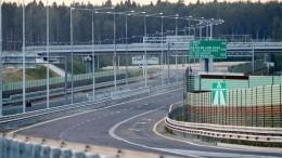 Насодержание федеральных трасс выделят более 552 миллиардов рублей
