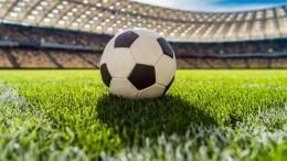 Россия упала навосьмое место втаблице коэффициентов УЕФА