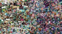 Первое вмире цифровое произведение искусства ушло смолотка зарекордную сумму