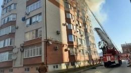 Мощный пожар вмногоэтажке Анапы ликвидирован: версии происшествия