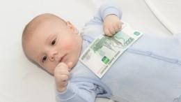 «Подозрительно бедные» российские семьи могут лишить детских пособий