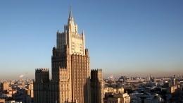 «Горячие головы»: МИД РФпризвал Украину неусугублять ситуацию вДонбассе