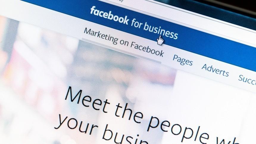 Facebook потребованию Роскомнадзора удалил рекламу вакансий наркокурьеров