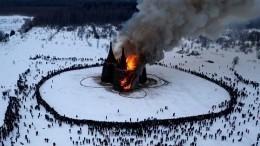 Огненное видео: огромный замок сожгли наМасленицу под Калугой