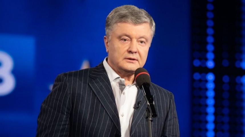 «Отъявленнейший мародер»: экс-премьер Украины заявил о$45млн уПорошенко дома
