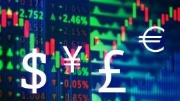 Аналитик предсказал скорый обвал доллара