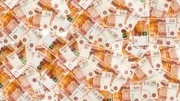 ВГосдуме предложили ввести налог для «подозрительно богатых»