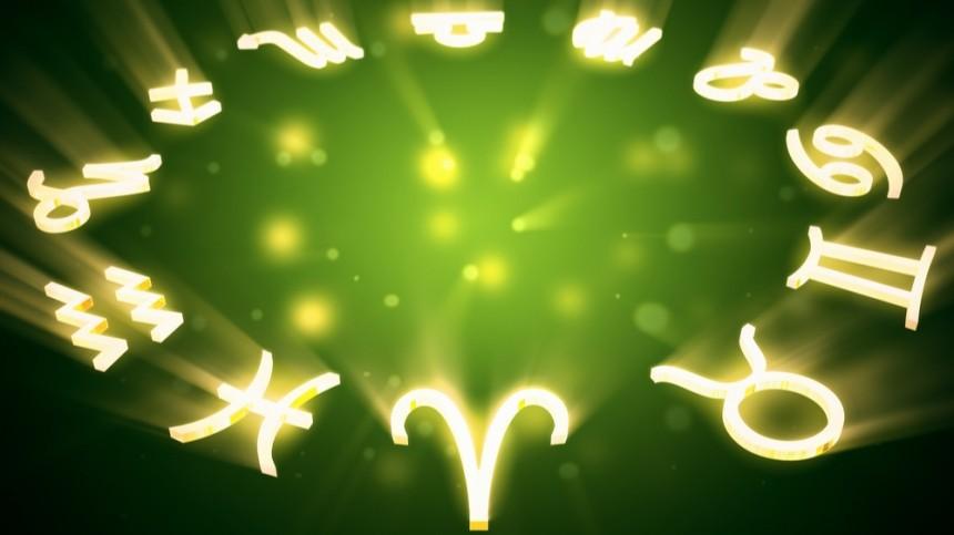 «Время исполнения желаний!»— астропрогноз нанеделю с15 по21марта