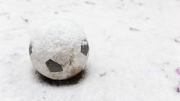 Трое мальчишек сыграли вфутбол наворонежской крыше— видео