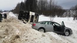 Автобус с11 пассажирами перевернулся натрассе вИвановской области
