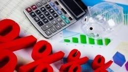 ВРоссии собираются ввести кешбэк для инвесторов