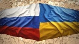 Непотянем: вСША предложили «отдать» Украину России