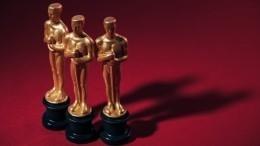 Названы номинанты напремию «Оскар-2021»