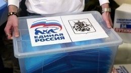 «Единая Россия» утвердила составы региональных комитетов праймериз