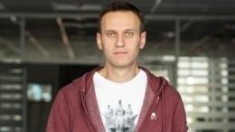 Алексей Навальный опубликовал фото изколонии