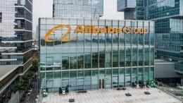 Власти Китая попросили Alibaba Group сократить медиаактивы