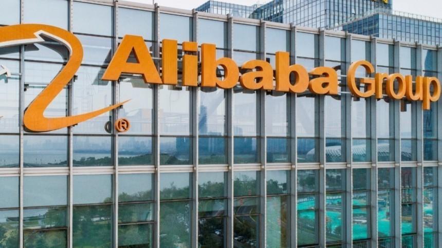 Экономист оценил требование властей КНР кAlibabа осокращении медиаактивов