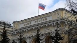 Банк России может повысить ключевую ставку доконца недели